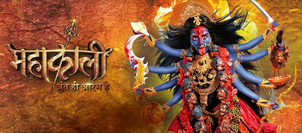 Best TV Show (Mythology and History) - Mahakali– Anth hi Aarambh hai