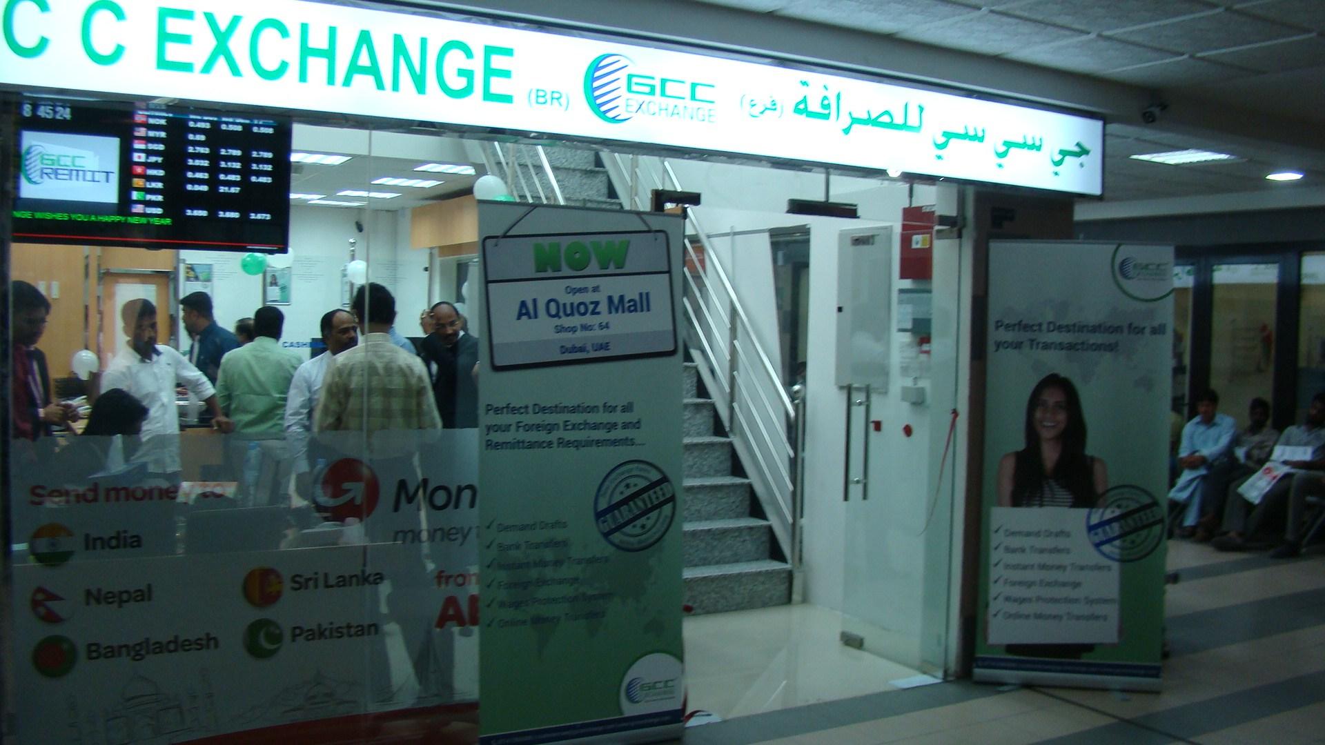 GCC Echange