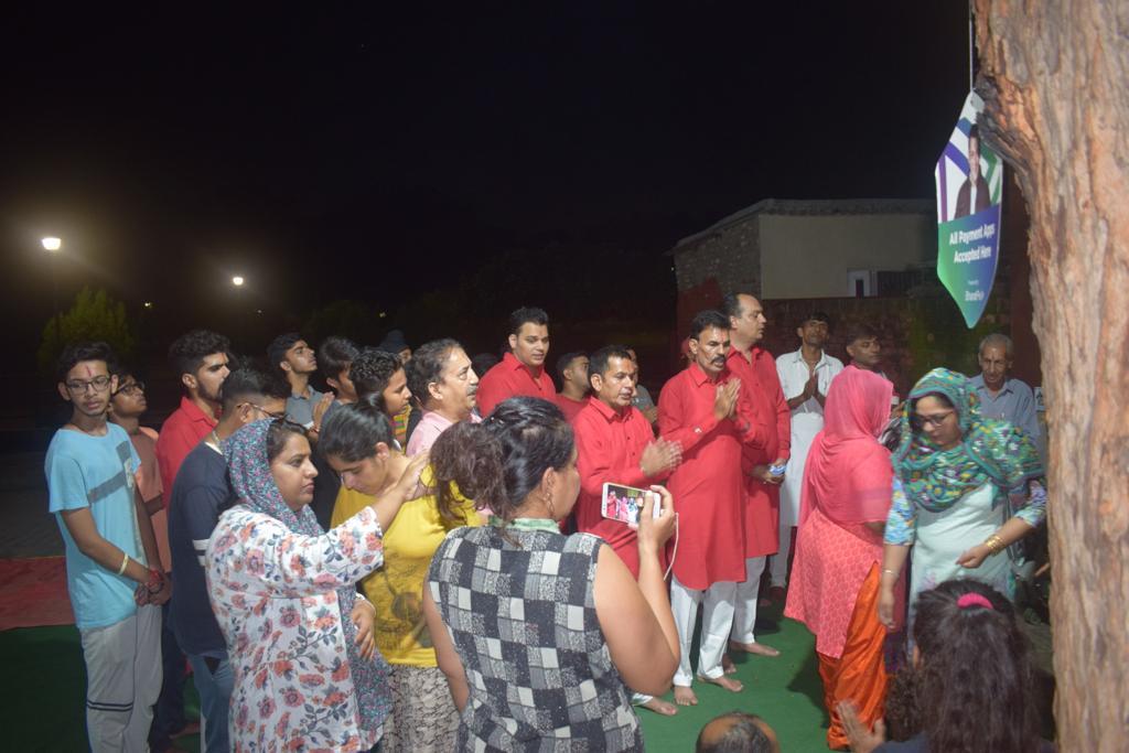 Navyug Ramlila Rehersal Aarti