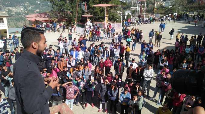 Almora Campus SSJ
