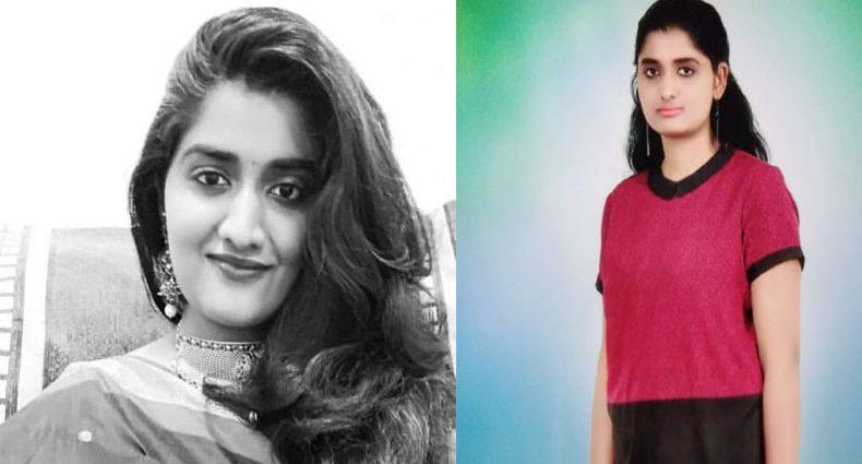 Priyanka Reddy's Rape