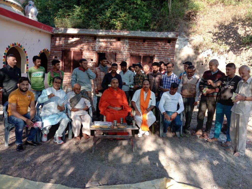 a meeting of VHP Panchkula was organized in Raitan block