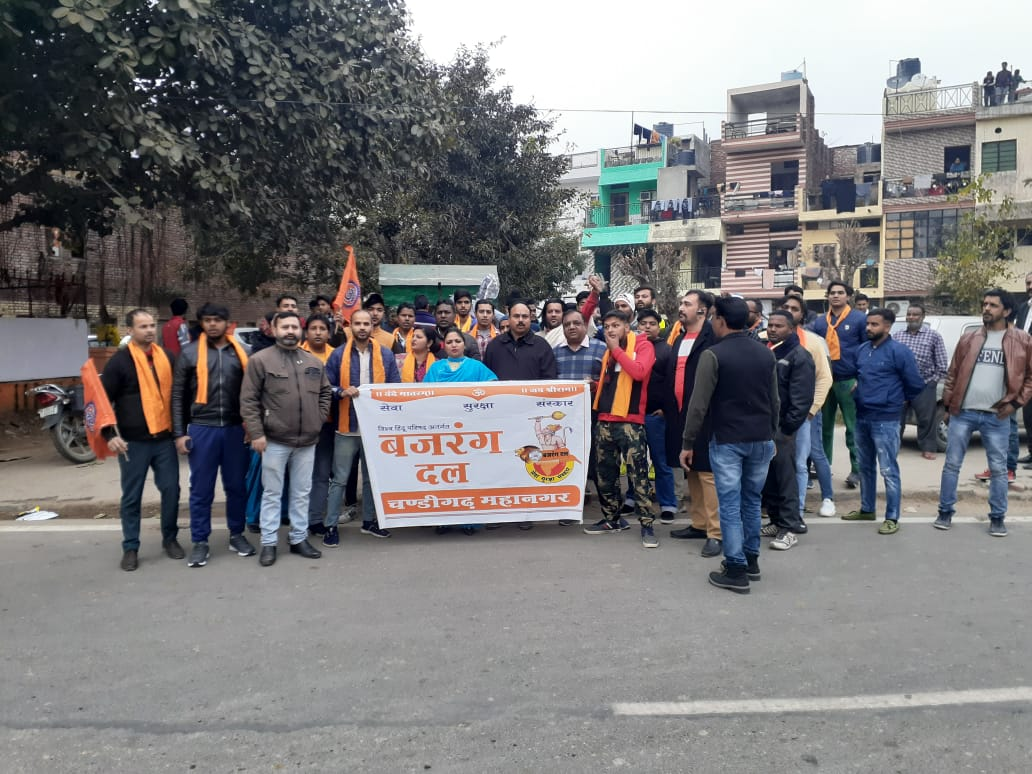 VHP Protest against Pakistan Government