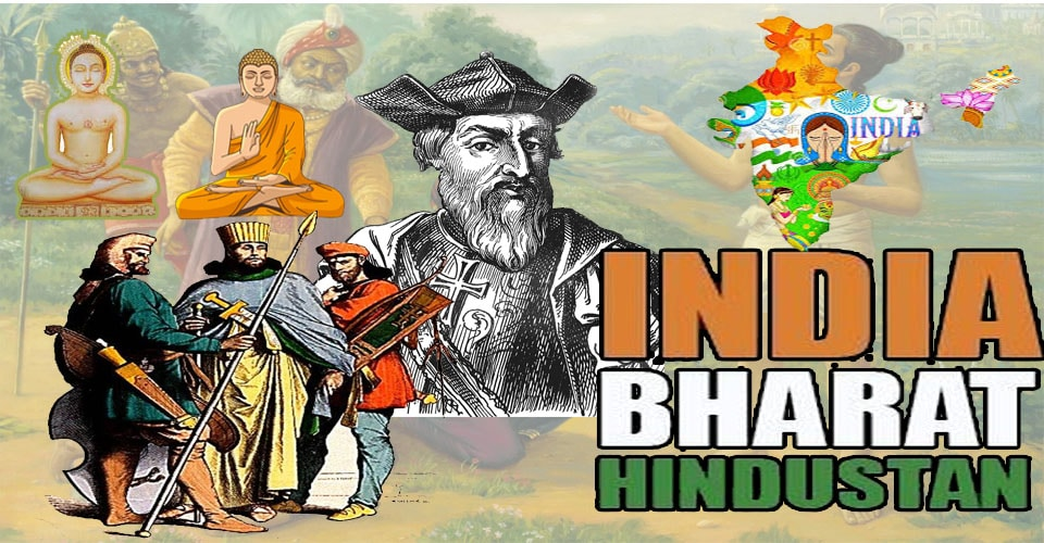 Bharat, Hindustan or India? Real name of our Nation