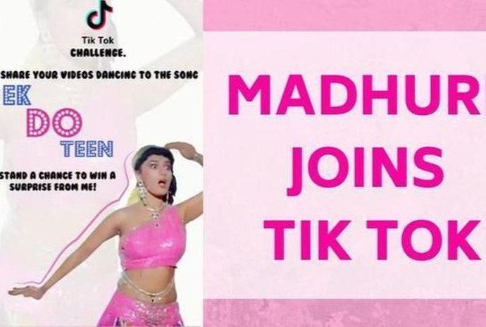 MAdhuri Joined TikTok