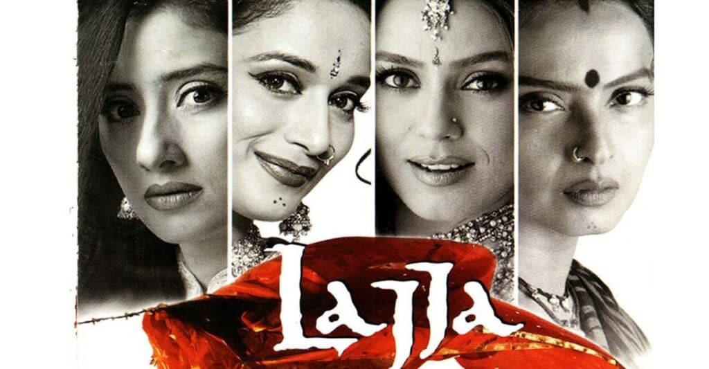 Lajja Film Poster