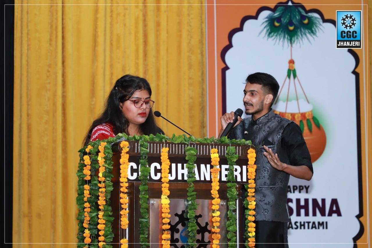 CGC Jhanjeri Janamashtmi Festival